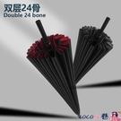 直立傘 24骨雨傘雙層暴雨專用傘黑色超大男長柄直桿大號抗風大傘 LX coco