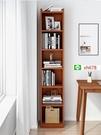 書架落地臥室多層置物架家用客廳學生收納架子簡約角落窄縫小書櫃【頁面價格是訂金價格】