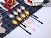 勺子304不銹鋼創意長柄可愛家用2支套裝韓式湯勺成人學生吃飯勺子【卡米優品】