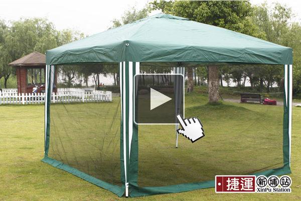 彈開式炊事帳篷配件-防蚊蟲紗網布