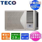TECO東元4-5坪一級R32變頻冷暖右吹窗型冷氣 MW28IHR-HR~含基本安裝+舊機回收