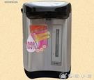 110V220V伏3.8L美國日本加拿大台灣氣壓保溫電熱水瓶溫熱水壺暖壺 優家小鋪