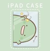 iPad pro ipad保護套air3保護套帶筆槽pro10.5保護套硅膠可愛min moon衣櫥
