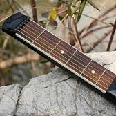 口袋吉他 便攜式吉他練習神器 訓練音階手型爬格子和弦轉換指力器