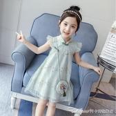兒童節禮物女童旗袍裙子夏裝漢服中國風小女孩公主裙洋氣新款兒童連身裙洋裝 阿卡娜