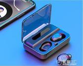 真無線藍芽耳機雙耳一對運動跑步入耳耳塞式5.0隱形微小型單耳超長待機安卓通用適用蘋果 電購3C