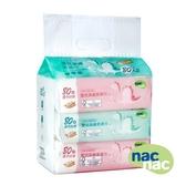 【愛吾兒】Nac Nac 超純水濕巾80抽3入+蓋(恐龍)