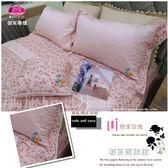三件式【薄床包】5*6.2尺 /御芙專櫃『戀家玫瑰』粉☆*╮精梳棉/雙人