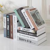 假書 現代北歐簡約假書仿真書客廳家居店鋪裝飾品擺件道具書殼創意擺設