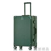 拉桿箱萬向輪女行李箱24鋁框旅行箱男20密碼登機箱子學生 雙12全館免運