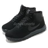 Nike 戶外鞋 Hoodland Suede 黑 全黑 登山 郊山健走 男鞋 登山靴【ACS】 654888-090
