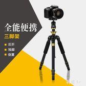 單反相機三腳架業相機戶外攝影攝像三角架支架折疊式登山杖獨腳架 js7564『科炫3C』