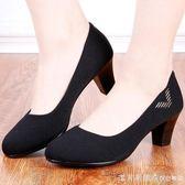 老北京布鞋工作女鞋中跟黑色工裝鞋上班鞋粗跟厚底職業高跟女單鞋 漾美眉韓衣