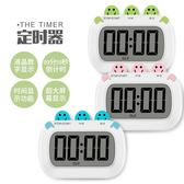 家用廚房學習提醒器兒童時間管理器帶時鐘功能學生倒計時器 K-shoes
