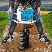 雅馬哈小型單人汽油農用鑚地打樁果園施肥種植栽樹地鑚挖坑機打洞ATF 格蘭小舖 全館5折起