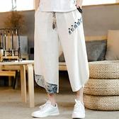 亞麻七分褲男夏季薄款冰絲褲子潮流中國風休閒短褲寬鬆闊腿哈倫褲 雙十一爆款