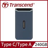 Transcend 創見 240GB ESD350C 軍規防震 SSD USB3.1/Type C 雙介面行動固態硬碟 固態行動硬碟 - 海軍藍