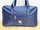 【震撼精品百貨】凱蒂貓_Hello Kitty~日本SANRIO三麗鷗 KITTY 手提包/側背包/書包-深藍#74531