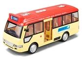 玩具模型車 城市公交巴士公共汽車模型玩具聲光回力開門盒裝男孩【快速出貨八折搶購】