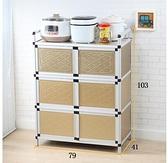 不銹鋼碗櫃家用廚房櫥櫃收納櫃多功能經濟型簡易灶臺儲物置物櫃子 童趣潮品