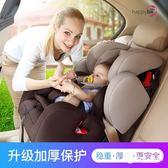 兒童安全座椅汽車用嬰兒寶寶車載9個月0-3-4-7-12周歲