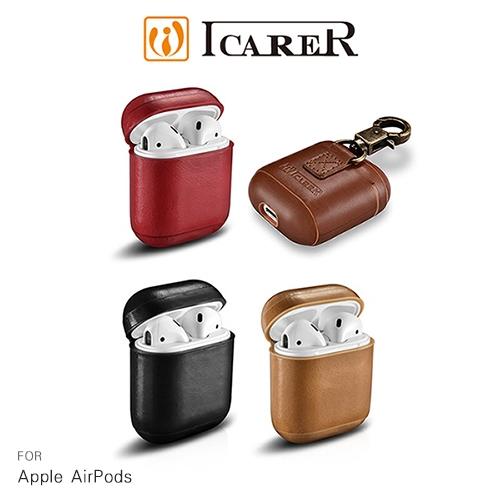 摩比小兔~ICARER Apple AirPods 復古金屬環扣真皮保護套 可掀蓋
