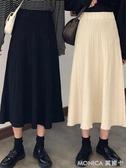 半身裙 秋冬新款長裙黑色冬裙百搭針織裙半身裙女學生中長款冬季裙子 莫妮卡小屋