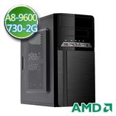 技嘉A320平台【黑翼墮天II】AMD APU 四核 GT730-2G獨顯 1TB效能電腦