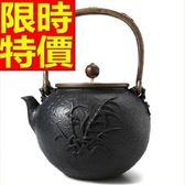 日本鐵壺-龜紋仙鶴南部鐵器鑄鐵茶壺 64aj39[時尚巴黎]