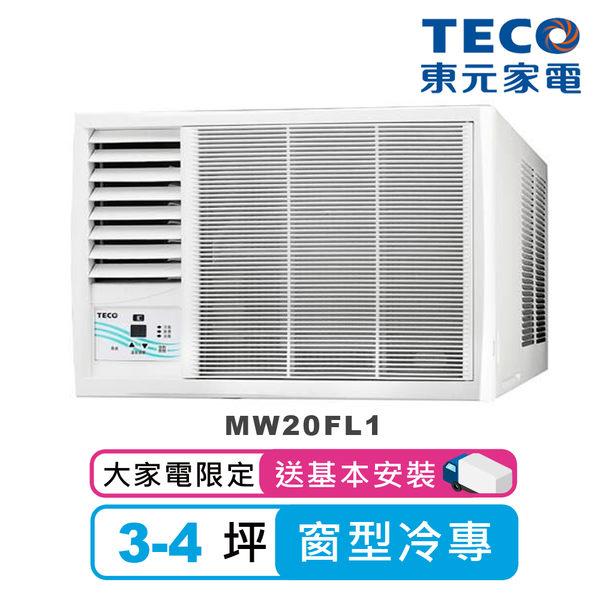 【TECO東元】東元3-4坪高效能左吹定頻窗型冷氣 MW20FL1