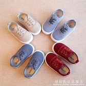 春秋嬰兒幼兒兒童帆布鞋男童牛仔板鞋小童小孩鞋子女寶寶單鞋 科炫數位