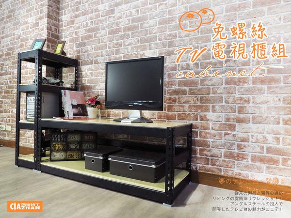 L型電視櫃 電視架 視聽櫃 電器櫃 置物層架 雜誌架 螢幕架 高低櫃【空間特工】TVBS4