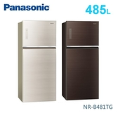 【佳麗寶】-留言加碼折扣(Panasonic國際牌)485公升無邊框玻璃雙門冰箱 NR-B481TG