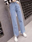 2019新款春秋韓版寬鬆闊腿牛仔褲女九分褲開叉高腰顯瘦cec直筒褲『潮流世家』