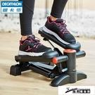 踏步機 踏步機家用健身器材女小型踩踏機腳踏登山機訓練機械運動健身 酷男