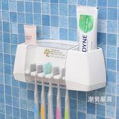 牙刷架韓國衛生間吸壁式牙刷架浴室牙膏置物架免打孔洗漱套裝牙具收納架xw