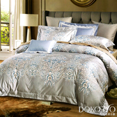 DOKOMO朵可•茉 獨家《柔光輕沐》MIT頂級140支埃及長絨棉 雙人加大6*6.2尺 鋪棉兩用被床包四件組