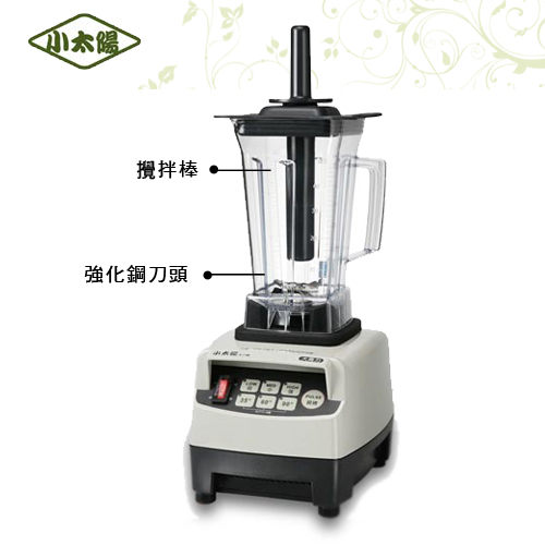 【台灣製造】小太陽微電腦生機調理冰沙機TM-780 **免運費**
