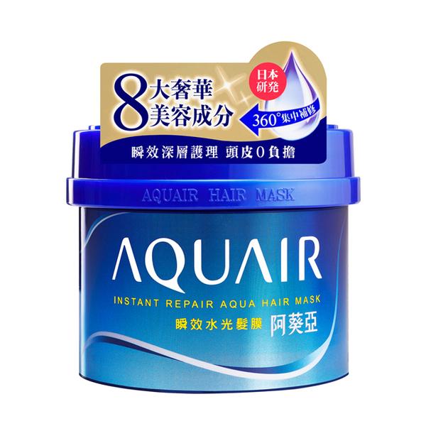 阿葵亞瞬效水光髮膜230g