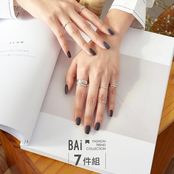 戒指 雙環鎖鏈螺旋紋關節戒一組7入-BAi白媽媽【306204】