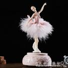 芭蕾旋轉音樂盒跳舞女孩音樂盒生日禮物送女友情侶閨蜜家居裝飾 水晶鞋坊