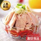 【富統食品】熟雞胸肉300G/包