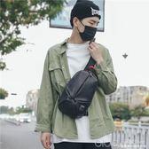 單肩包韓版情侶休閒胸包學生個性時尚運動潮流男士斜跨包 深藏blue