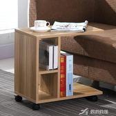 現代簡約可移動小茶幾組裝沙發邊櫃邊幾角幾loft電話台 igo 樂芙美鞋中秋禮物