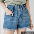 【天母嚴選】大腿顯瘦雙釦反摺丹寧牛仔短褲M-L