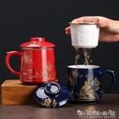 鎮豪陶瓷鎏金帶蓋內膽過濾茶水分離泡茶杯辦公室家用送禮馬克水杯 聖誕節全館免運
