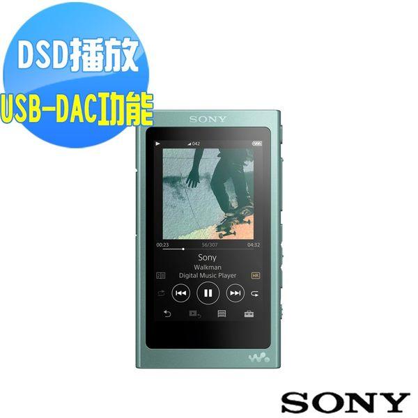 SONY Walkman NW-A46HN 高解析音樂播放器 32GB (綠色G)送 KKbox 30天儲值卡+SONY 杯墊