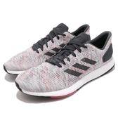 adidas 慢跑鞋 PureBOOST DPR 米色 粉紅 編織鞋面 運動鞋 男鞋【PUMP306】 CM8325