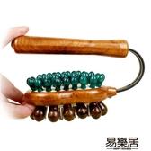 按摩錘子經絡捶木質拍按摩棒頸部