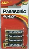Panasonic 國際鹼性電池4號   【4入/片】